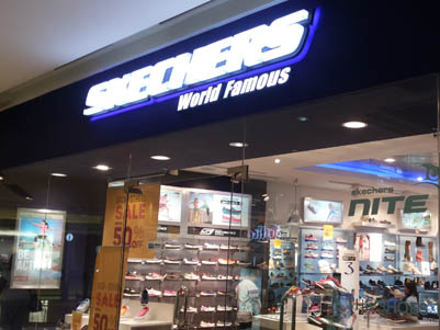 Skechers store coupons